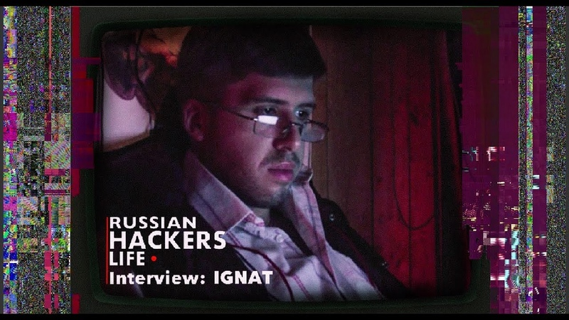 Russian Hackers Life Сериал про русских хакеров Interview with IGNAT 18