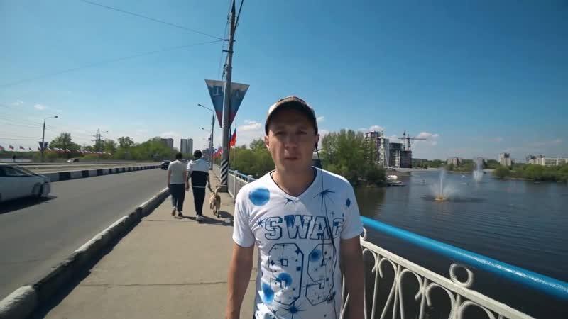 Андрей Водонаев-Зарплата не больша! (музыкальный клип)