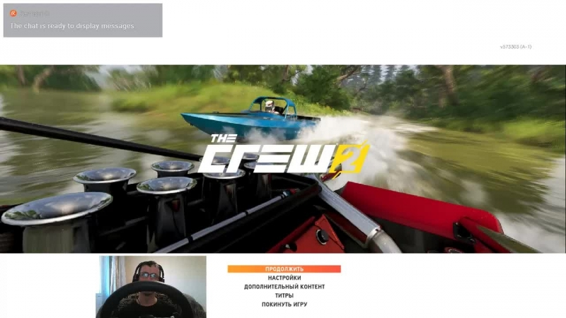 The Crew 2 катаю на руле
