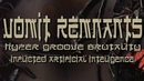 Vomit Remnants Inflicted Artificial Intelligence Lyric Video