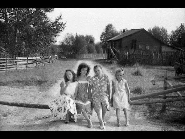 Ольга Рыбникова Детство на завалинке Фото деревни и жителей Сафоновской