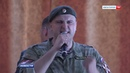 Ансамбль ОДОН имени Ф.Э. Дзержинского выступил для военнослужащих воинской части в Евпатории