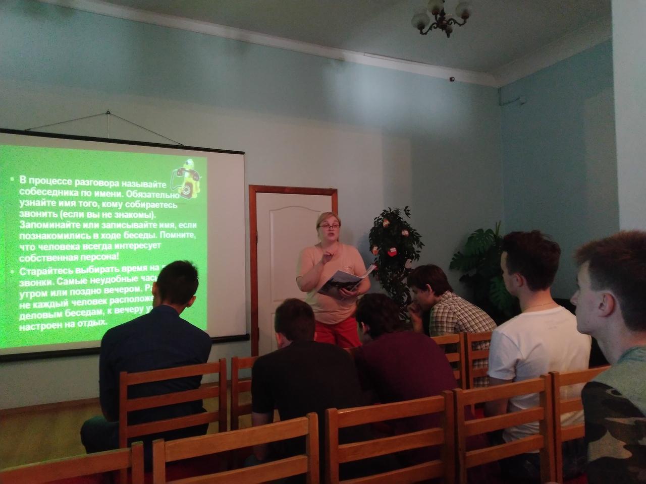 отдел обслуживания учащихся 5-9 классов, Донецкая републиканская библиотека для детей, лето в библиотеке, каникулы в библиотеке