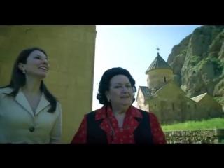 Монсеррат Кабалье исполняет песню Комитаса