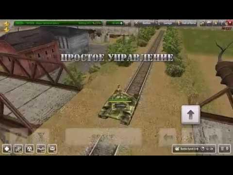 Tanki Online - Trailer from 2010