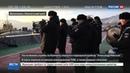 Новости на Россия 24 • АПЛ Александр Невский вернулась в родную гавань