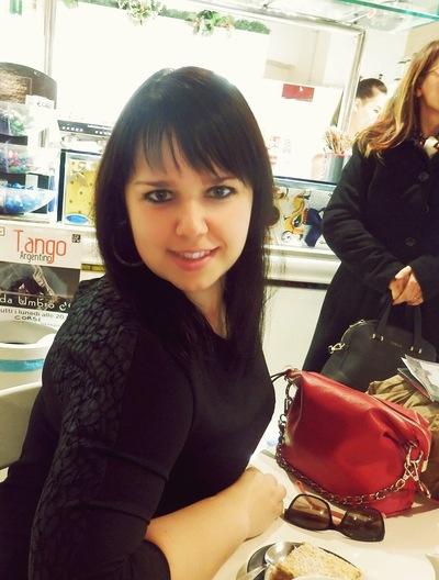 Марина Красикова