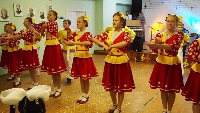 Ансамбль танца Искорка педагог Маркова В.М. 4.10 2018 г