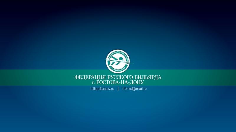 Горыславец С., Ливада Н. - Плотников П., Швыряев Л. - Командный Чемпионат Мира 2018