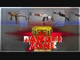 Justie Danger Zone Кейс — какая-то х%#ня (CS_GO)