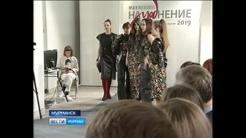 Яркое событие весны в Заполярье: юбилейный фестиваль дизайнеров и модельеров НаМОДнение