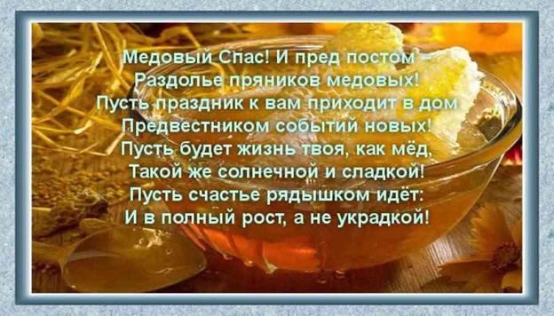 Мария Лунева | Нижний Новгород