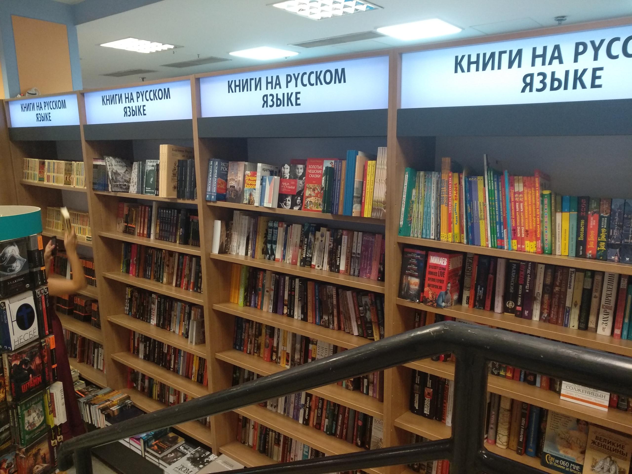 """Для любителей книг и пива: книжный магазин """"Луксор"""" в Праге"""
