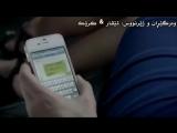 песня,иранская,арабская,лудшая из всех в...как я люб (360p).mp4
