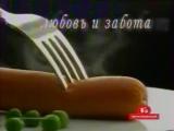 (staroetv.su) Реклама (Спорт, 15.11.2003) Телетрейд, Черкизовский, Домодедовские авиалинии, Супер Александр