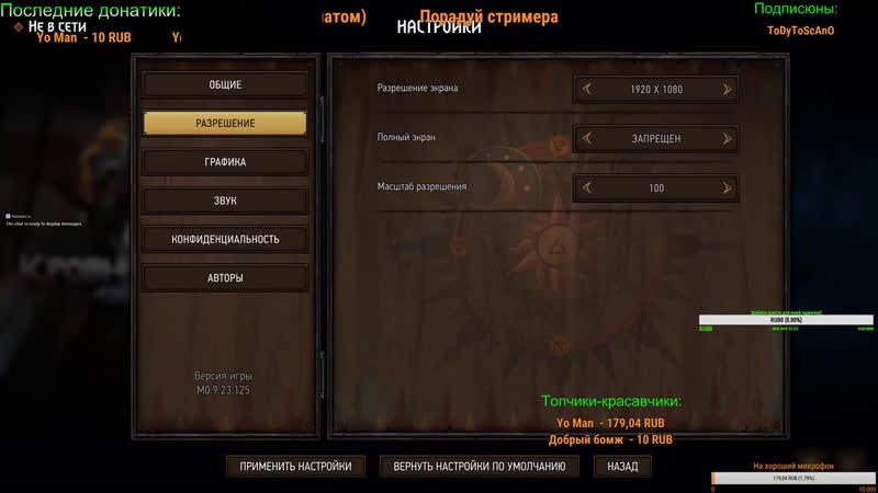 Thronebreaker - что это такое и с чем его едят)