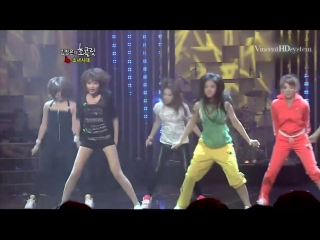 SNSD - Special Dance Stage (Womanizer, Hollaback Girl, My Love, 4 My People, Laarbasses (Aug 16, 2009 Kim Jungeun's Chocolate)