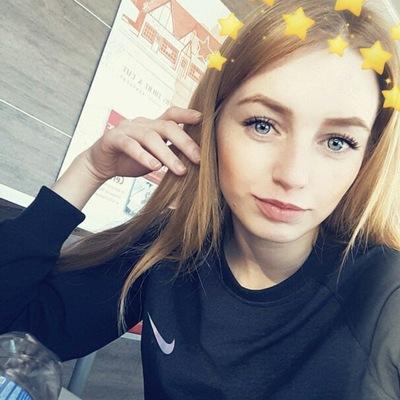 Оля Некрасова