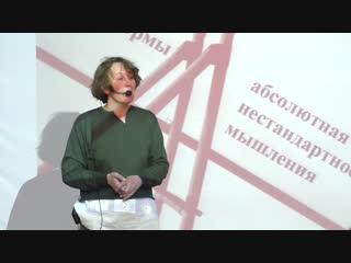 Мастер-класс Марины Акишиной «Новые формы социально-культурных проектов»