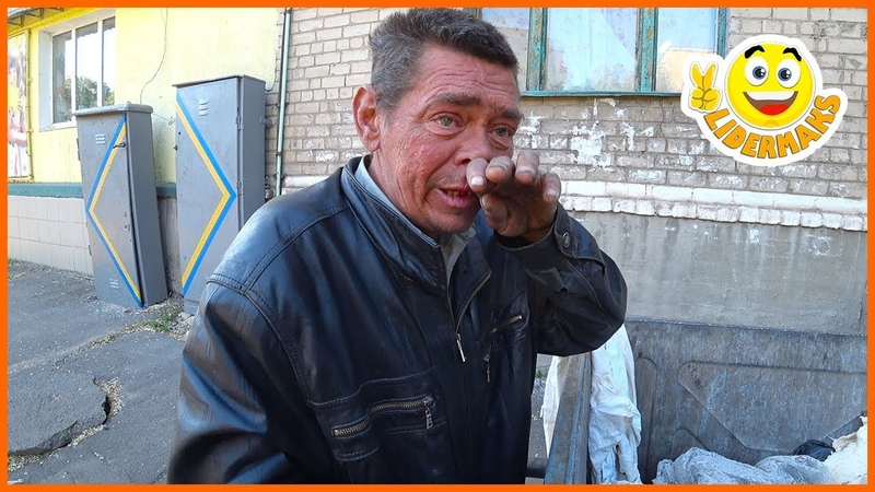 УЖАСНО ГОЛОДНЫЙ Бездомный 3 дня ничего не ел СПАСЛИ Бездомного ОТ ГОЛОДА