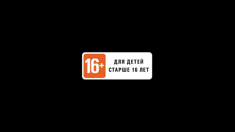 «Destiny 2- Отвергнутые» – сюжетный трейлер для Е3 [RU].mp4