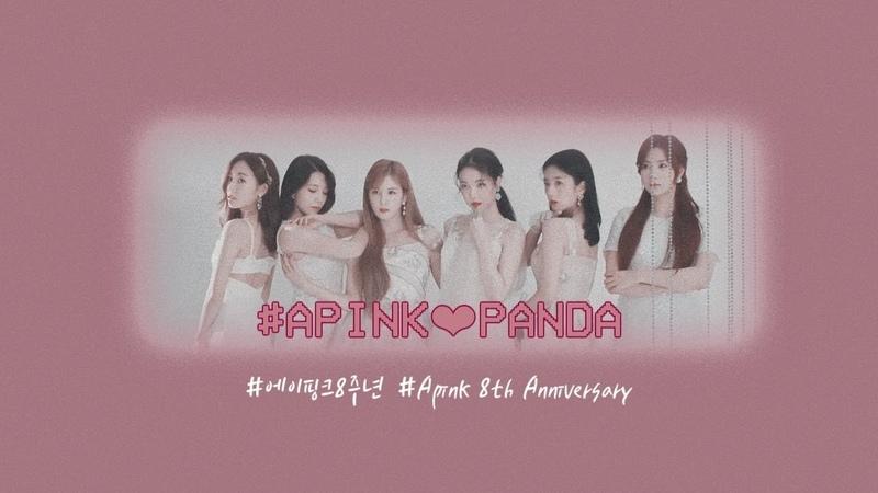 Apink 8th Anniversary