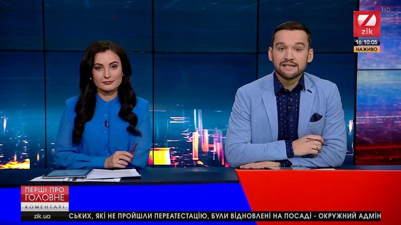 Пенсії зростуть   Коментарі за 14.02.19