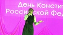 Анна Корлюкова МИЛОСЕРДИЕ