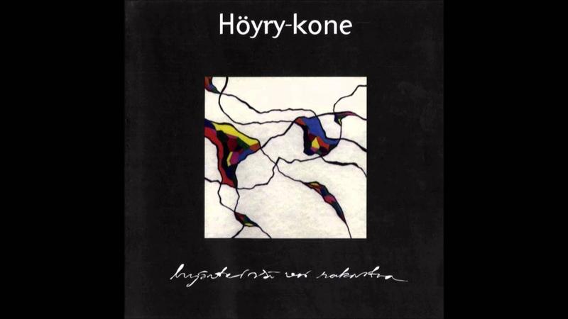 Höyry-Kone - Hyönteisiä voi Rakastaa [1995] FULL ALBUM