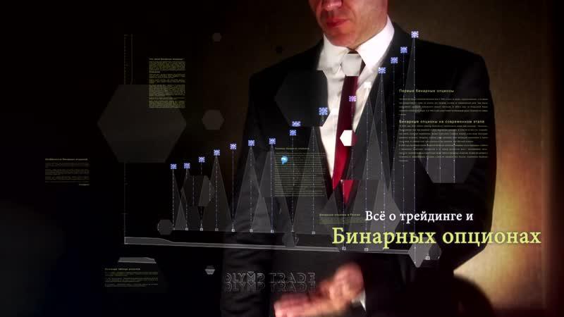 Интро для YouTube-канала Suren Trader