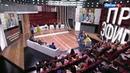 Борьба за наследство актёра Баталова продолжается. Андрей Малахов. Прямой эфир от 21.06.18