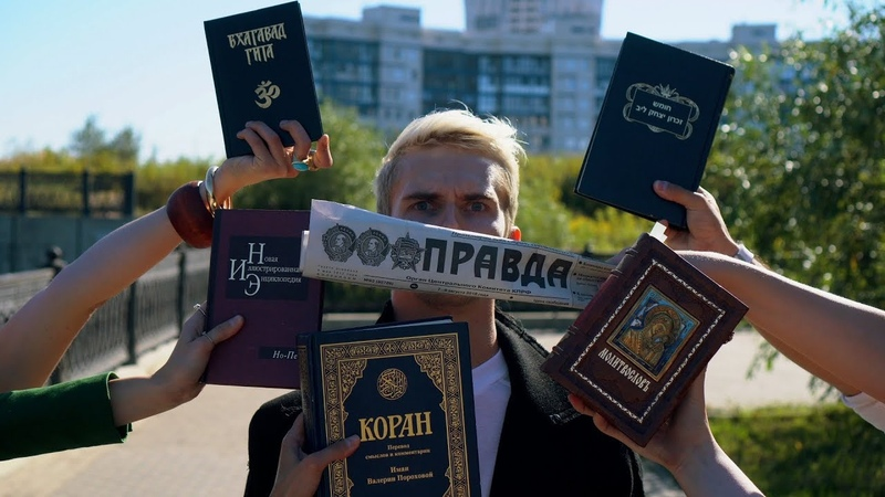 Любил, как мог (концепт-видео) || Manizha || IDEA: Sergey Martynov