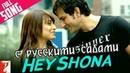 Hey Shona - Full Song ¦ Ta Ra Rum Pum ¦ Saif Ali Khan ¦ Rani Mukerji (рус.суб.)