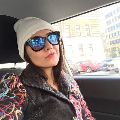 Ирина Игоревна