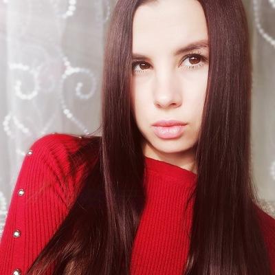 Полина Кошелева