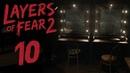 Layers of Fear 2 Прохождение игры на русском Акт 4 Дыши 10 PC