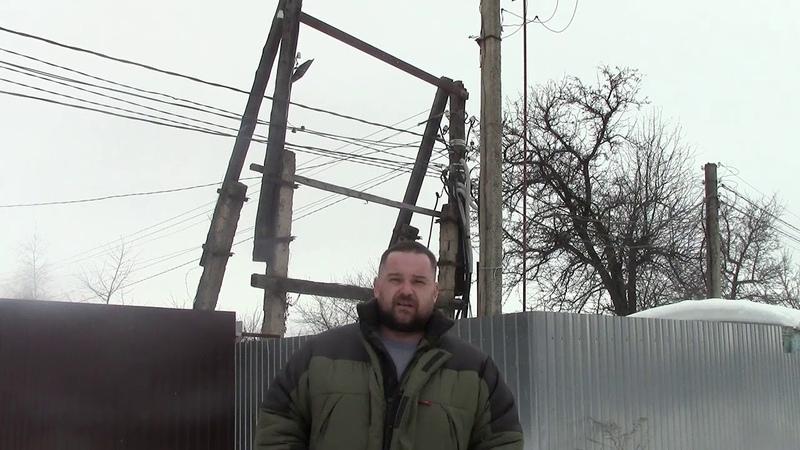 Председатель СНТ Дон про безопасность электросетей