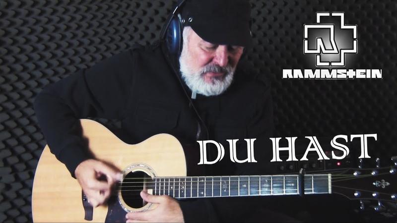 Du Hast Cover | Fingerstyle Guitar