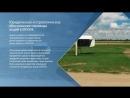 Юридическое и стратегическое обоснование перевода акций в ERSSHL