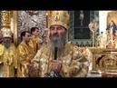 Митрополит Онуфрий вернул приглашение на объединительный собор