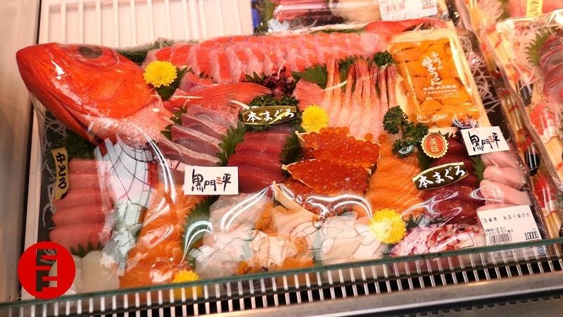 오사카 구로몬시장 투어 다양한 일본 시장음식 구경하기 Japanese Market Tour