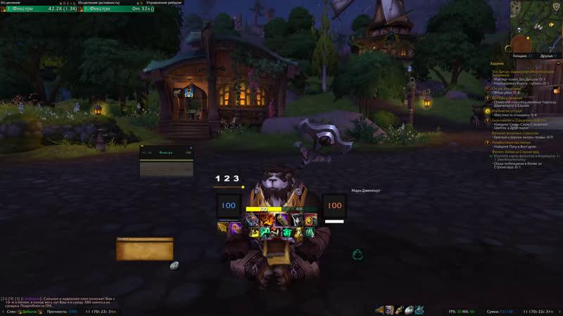 World of Warcraft - Стрим для новичков!