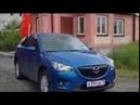 Воздвигнут флаг СССР Северная Осетия Штаб Верховного Совета