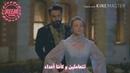 خطأ واحد Bir Yanlış Sultan Mahmud ve Ana سلطان محمود ♡ آنا Kalbimin Sultanı