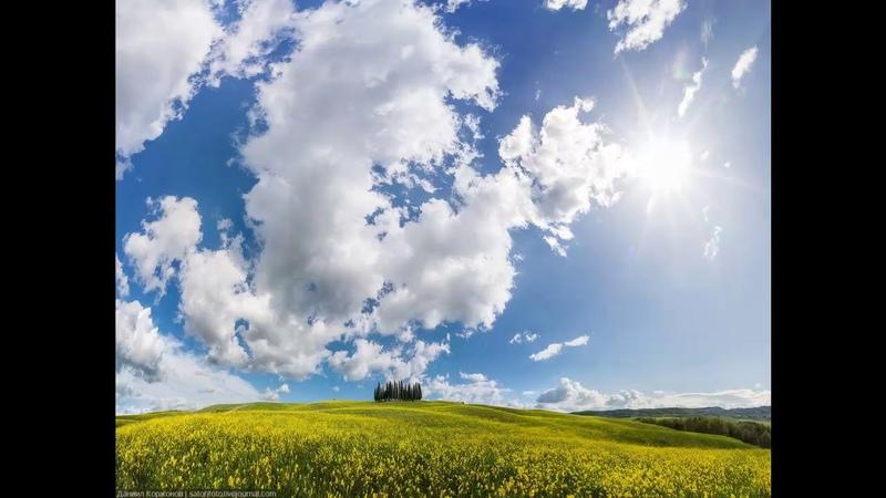 Медитация восстановления естественного состояния здоровья цитируя Абрахам Хикс