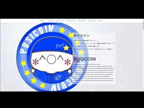 PosiCoin POSI обзор на ICOTALKRU