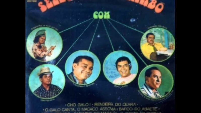 Coletânea 1975 Seleção de Carimbó Lp Completo