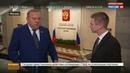 Новости на Россия 24 • Владимир Шаманов до победы над террористами в Сирии и Ираке еще очень далеко