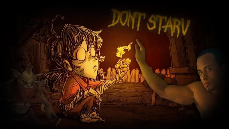 Забавный мир Don't Starve Together