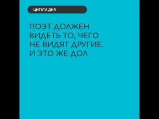 Цитата Софьи Ковалевской